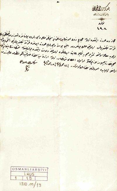 Hicaz'dan gelen hacıları taşıyan Osmanlı vapurları ile beraber yabancı vapurların da karantina beklettirilmeleri ve böylece, çifte standardın ortadan kaldırılması hakkında Sultan İkinci Abdülhamid'in 6 Ağustos 1892'deki emri (Osmanlı Arşivi, İ.HUS, 1/19).