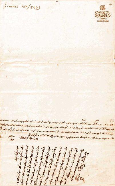 Osmanlı topraklarındaki karantina mekânlarının bir kısmının iyileştirilmesi, diğerlerinin yerine de bilimsel gelişmelere uygun yeni karantina mekânları yapılması hakkında teklif ve bu konuda Sultan Abdülhamid'in 24 Aralık 1891'de verdiği emir (Osmanlı Arşivi, İ.MMS, 127/5443).