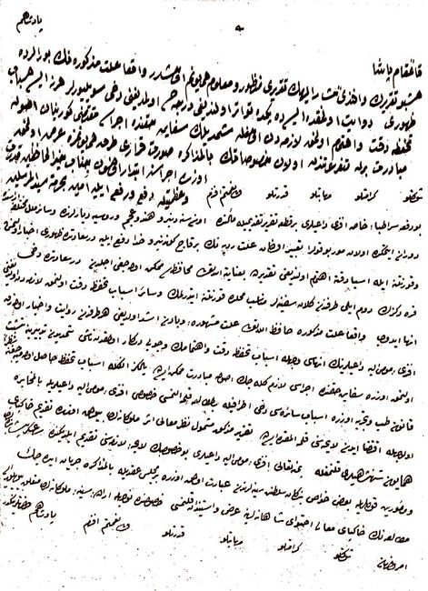 Karantina konusunda tarihimizdeki ilk yazılı emir: 1831'de Hint, Acem ve Rus diyarlarında görülen, İstanbul'a da sıçradığı haber alınan kolera sebebiyle Karadeniz'in Rumeli tarafına gelen gemilerin uygun bir yerde karantinaya alınmaları konusunda Sultan İkinci Mahmud'un hatt-ı hümayunu (Osmanlı Arşivi, HAT, 1129/47952).