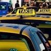 Ticari taksilere korona kısıtlaması