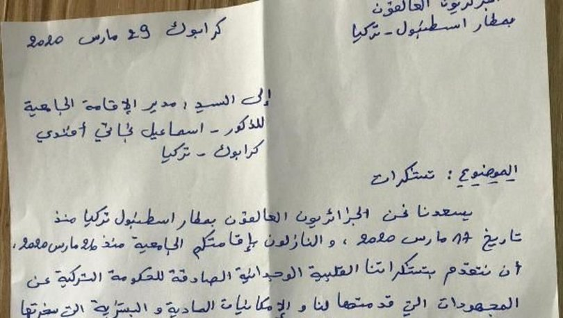 Havalimanında mahsur kalarak yurda yerleştirilen yabancılardan Türkiye'ye teşekkür mektubu