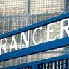 Rangers'ta maaşlar 3 ay ertelendi