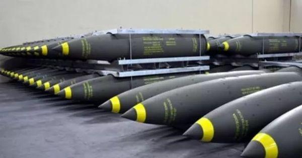 Bomba Üretim ve Dolum Tesisi için ilk adım atıldı