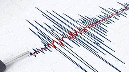 tunceli deprem