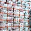 TCMB'den piyasaya 14 milyar lira