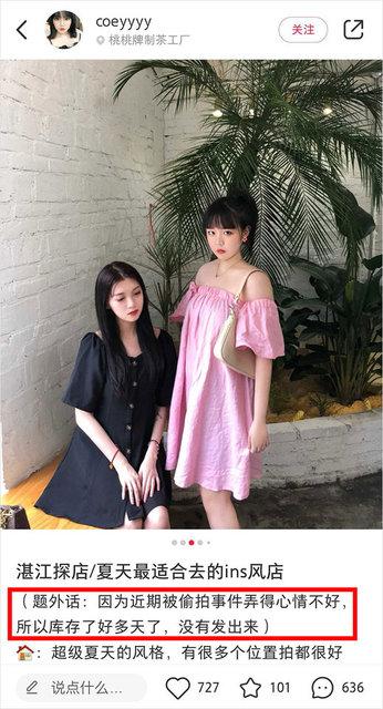 Çinli fenomenin 'photoshop'suz fotoğrafları paylaşıldı