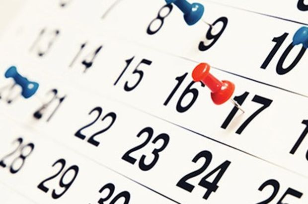 2020 KPSS başvuru tarihi ne zaman?