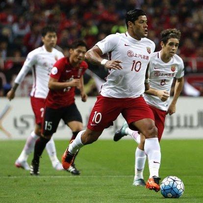 Çin Süper Ligi