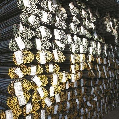 Ham çelik üretimi