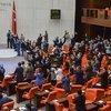 Meclis Genel Kurulu'nda 'Ayasofya' kararı okundu