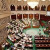 Tobruk Meclisinden Mısır'a askeri müdahale çağrısı