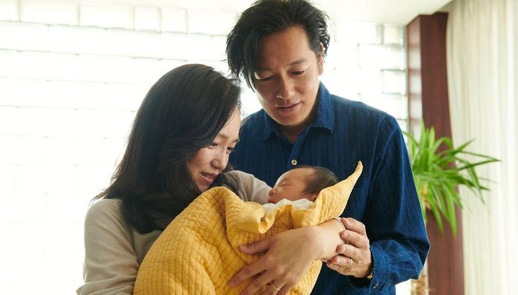 'True Mothers' (Naomi Kawase)