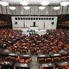 Meclis'ten Ermenistan'a ortak tepki!