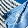BM'den tüm dinlere ve inançlara karşılıklı saygı çağrısı