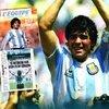 Maradona'nın ölümü dünya manşetlerinde
