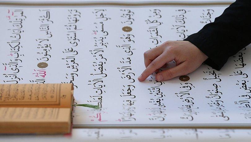 Cuma Suresi Türkçe okunuşu ve anlamı nedir? Cuma Suresi ne anlatır ve kaç ayettir ve fazileti nedir?