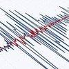 Hakkari'de 3.2 büyüklüğünde deprem