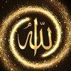 Allah Celle Celaluhu ifadesinin anlamı