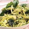 Nefis pesto soslu makarna için pratik tarifler
