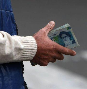İran Merkez Bankası Başkanı, İran
