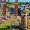 Dünyanın en iyi şehirleri açıklandı... Bakın hangi ilimiz listede!