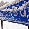 İstanbullular dikkat: Kar kapıda!