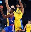 Maccabi Tel Aviv maçı ertelendi