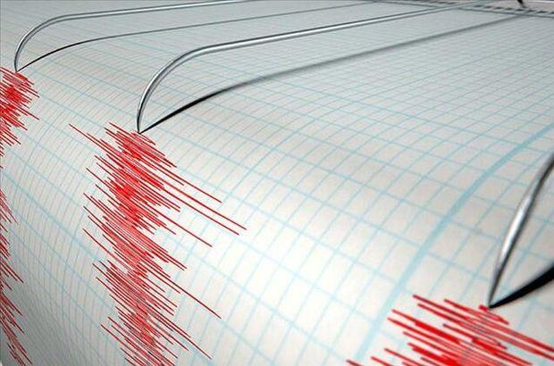 Adana'da 3,8 büyüklüğünde deprem