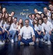 umumi Sanat yönetmenliğini Yılmaz Erdoğan