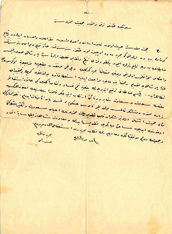 """Hasan Râmi Paşa'nın """"Yaptığınız mübarek çalışmaları kutsayıp başarılarınızın devamına dua ile Bahriye Nazırlığı'ndan hemen istifa ettim"""" dediği cevabî yazısı."""