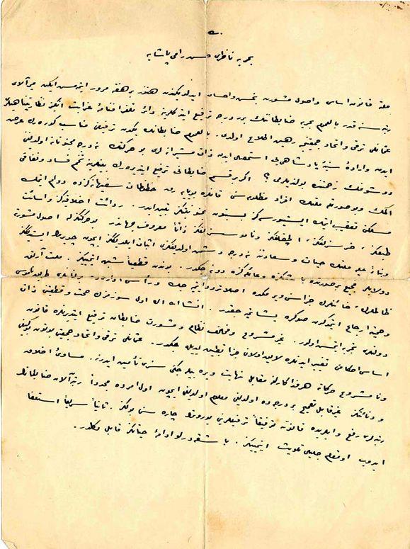 """Hasan Râmi Paşa'ya gönderilen, içerisinde """"Ahlâksız, alçak, haysiyyetsiz"""" sözlerinin geçtiği ve """"İstifa et de canını kurtar"""" diye biten muhtıra."""