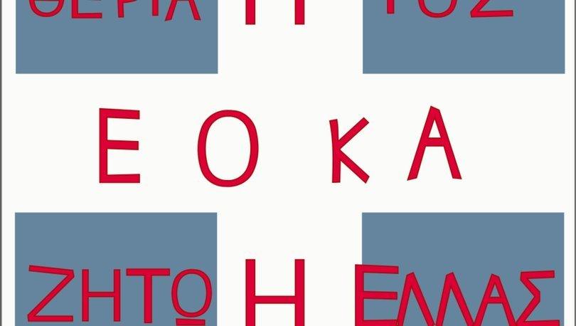 Enosis nedir, EOKA nedir? EOKA ne demek, ne zaman kuruldu?