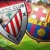 Athletic Bilbao Barcelona maçı hangi kanalda?