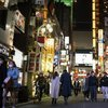 Japonya'da bazı kentler tekrar OHAL'e hazırlanıyor!