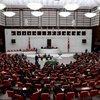 10 CHP ve 10 HDP'linin dokunulmazlık dosyası Meclis'te