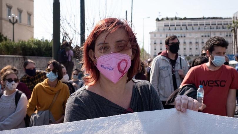 Yunanistan'da Medeni Kanun'u değiştirmeye çalışan hükümete 'Kadın ve çocuklar tehlikeye atılıyor' eleştirisi