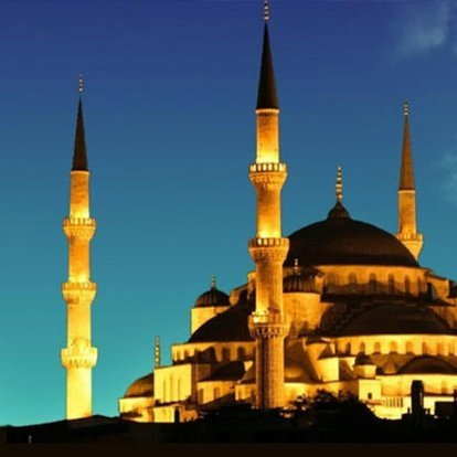 Ramazan Bayramı kaç gün tatil? Bayram hangi gün bitiyor?