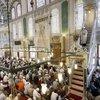 Ramazan Bayramı ibadetleri ve okunacak dualar