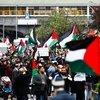 İsrail'in saldırılarına protesto!