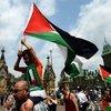 İsrail'in saldırılarına karşı düzenlenen protestolarda çatışma