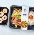 """Paketli yemek girişimi Meal Box'ın, Çorbada Tuzun Olsun Derneği'nin desteğiyle hayata geçirdiği """"Askıda Yemek Var"""" projesinde, 87 bin 948 kap yemeğe ulaşıldığı belirtildi. Meal Box CEO'su Murat Demirhan,"""