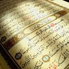 Hud Suresi Arapça - Türkçe okunuşu