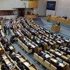 Rusya'da Duma seçimi 19 Eylül'de yapılacak
