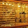Hızla düşüyor! İşte güncel altın fiyatları