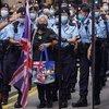 Hong Kong'un geleneksel protestolarına yasak