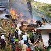 Artvin Yusufeli'de yangın