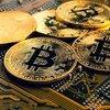 Bitcoin'de yatay seyir