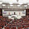 6 parti seçim kanunu ve siyasi partiler yasasını görüşecek