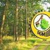 OGM personel alımı başvurusu için son gün!