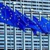 AB'den Polonya'ya günlük 1 milyon avro para cezası